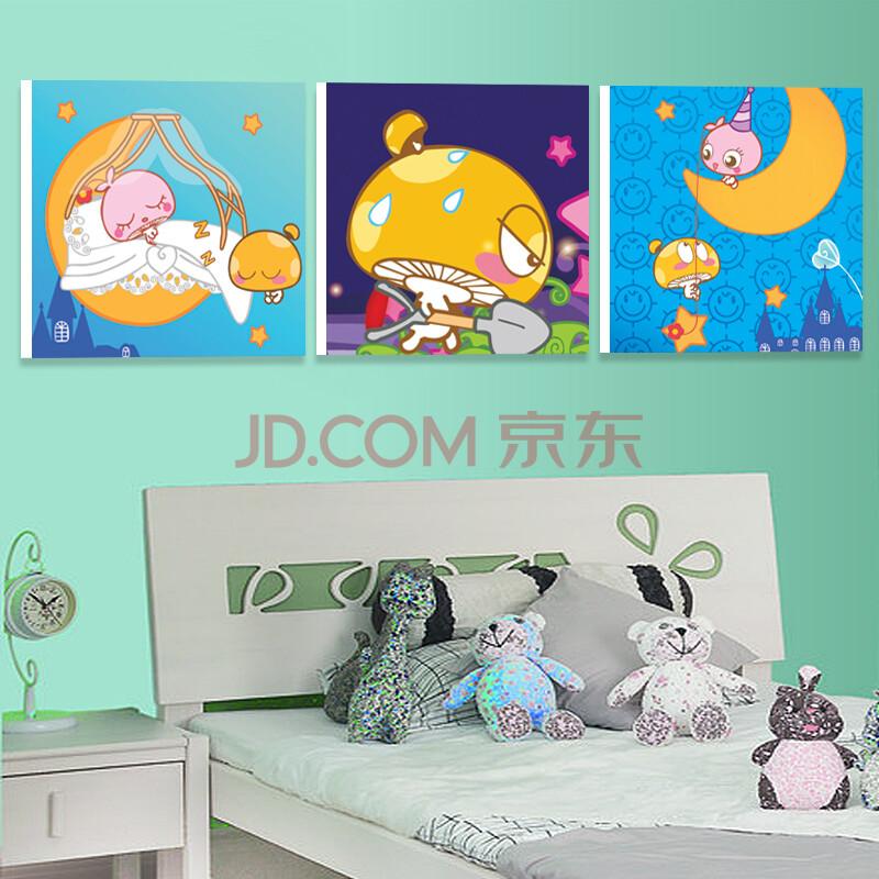 卡通动物装饰画现代儿童房熊大无框画卧室挂画喜洋洋