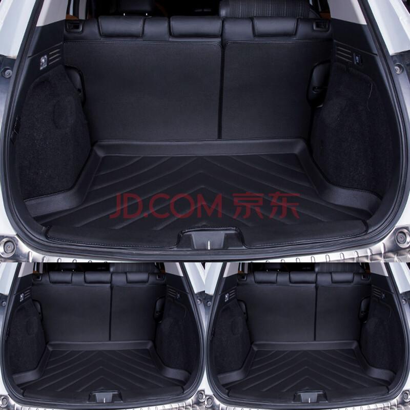 后备箱垫 底垫 靠背3块黑色 日产新奇骏/轩逸/新骐达/新楼兰x80翼虎
