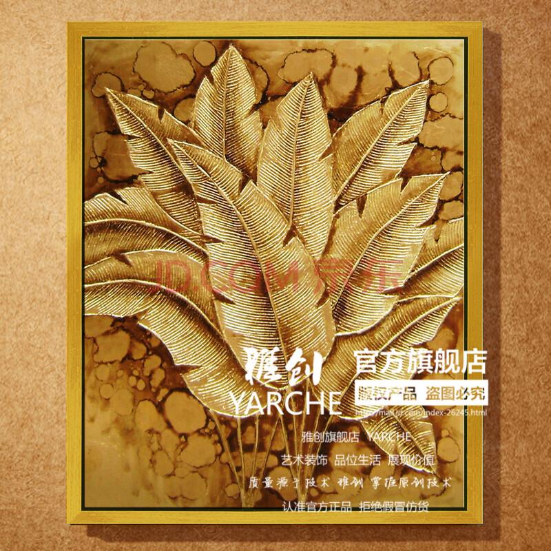 雅創 純手繪東南亞風格客廳臥室泰式畫高檔有框畫裝飾油畫 金芭蕉葉