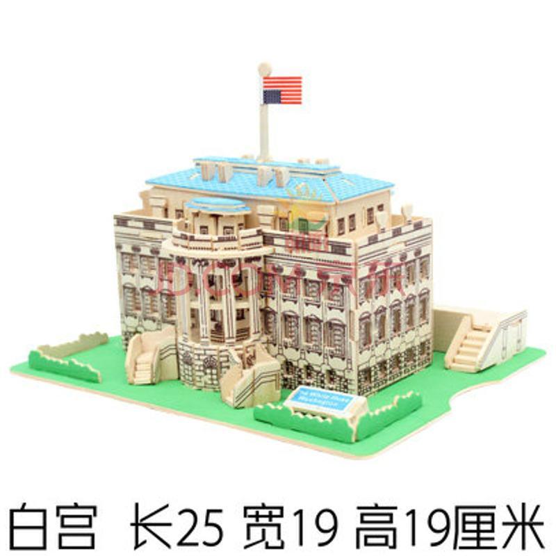 创意diy小屋成人手工制作小房子木质房屋别墅拼装建筑模型屋玩具 白宫