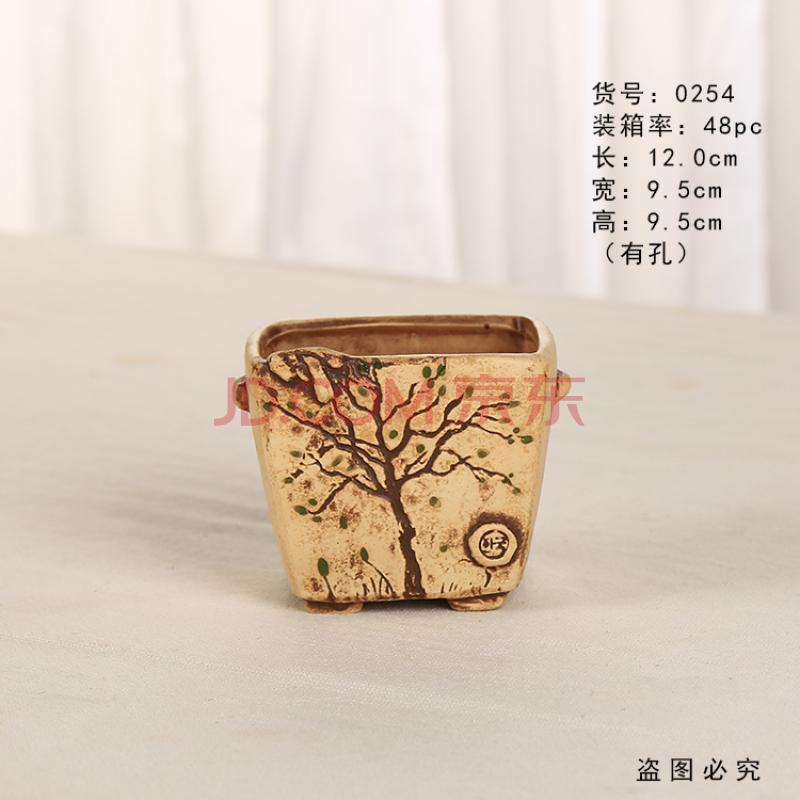 陶瓷手绘韩国原单多肉花盆多肉植物小花盆手绘花盆 0254 中等
