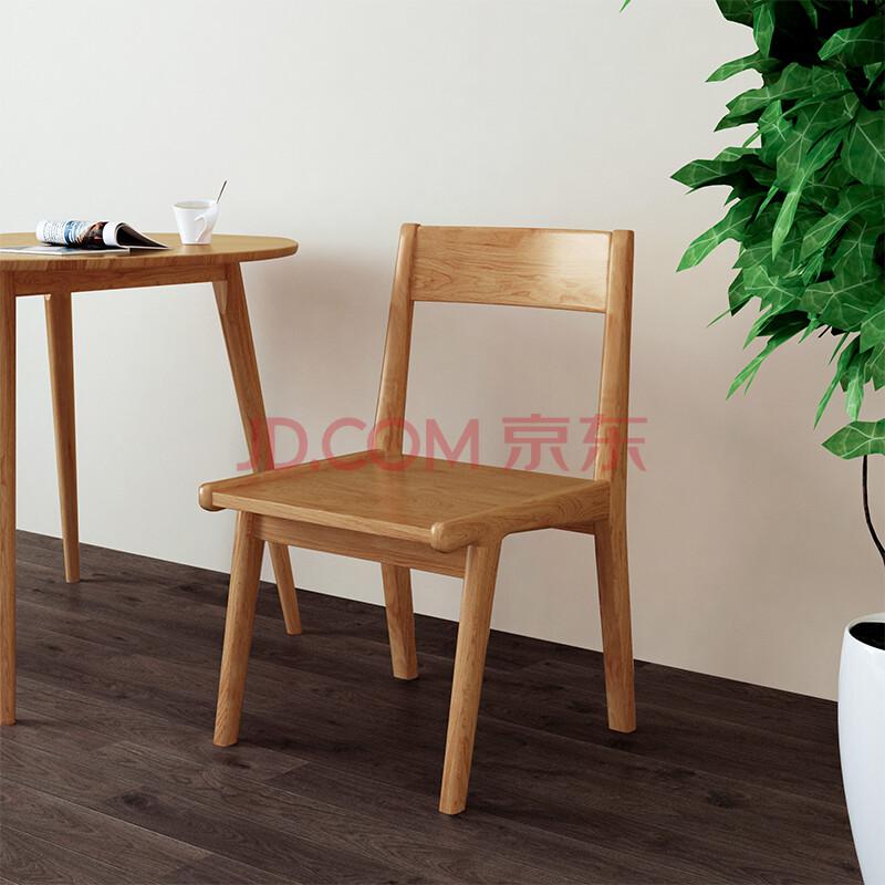 北欧日式 北美白橡椅 全实木餐椅 书椅 简约原木r1y01 橡木坐面