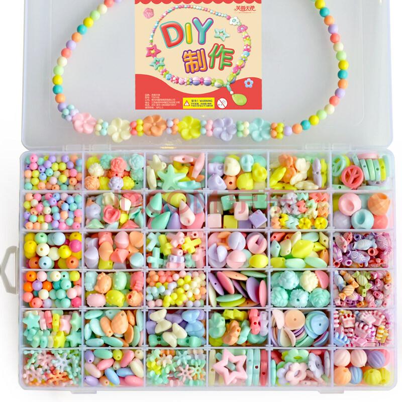 手工diy玩具色彩色散珠编织章鱼糖果早教益智儿童串珠36格(约手链v手工帽图片