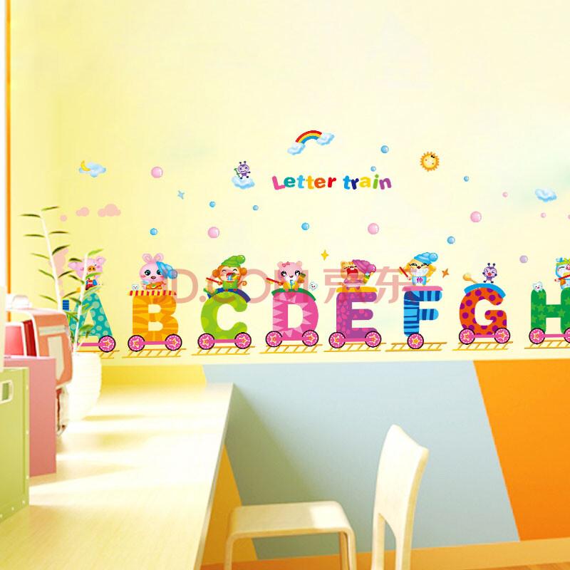 其乐 儿童房卡通早教英文动物贴 幼儿园教室走廊过道墙贴画 字母小图片