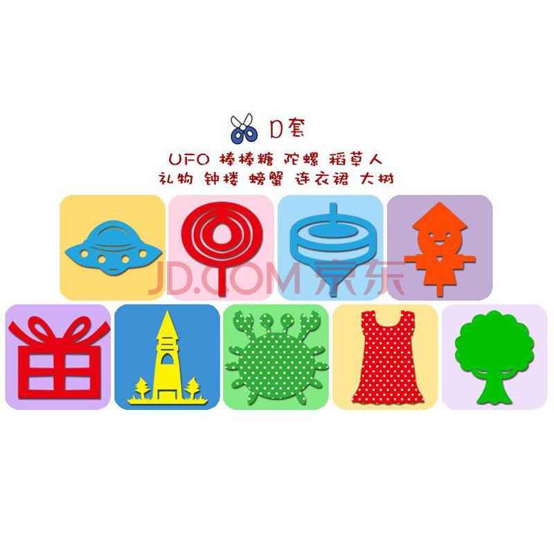diy新年剪纸手工材料包 儿童羊年自己剪窗花福字装饰贴 春节礼物 彩色