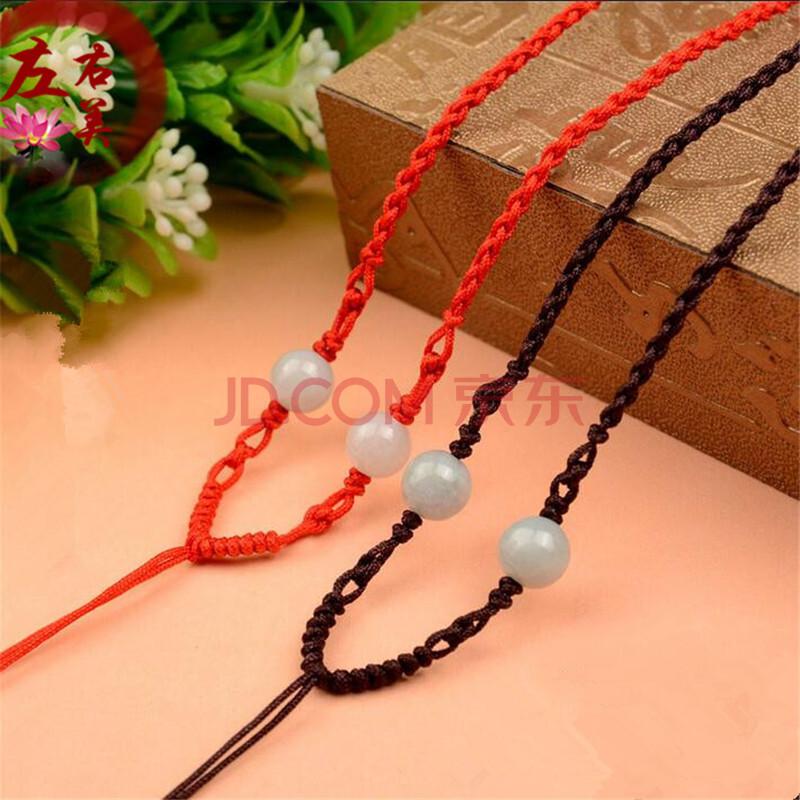 左右美 手工编织项链绳子黄金玉石玉佩琥珀蜜蜡吊坠挂绳男女 礼物