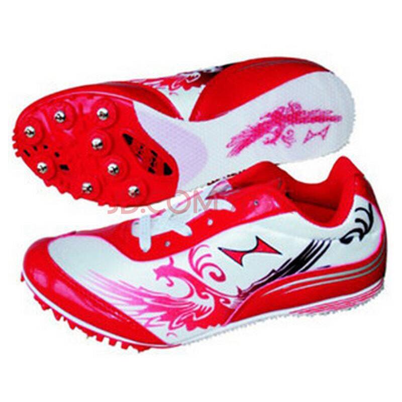 钉鞋囹�a_钉鞋耐磨田径运动鞋跑钉鞋短跑钉鞋钉子鞋 红色 44