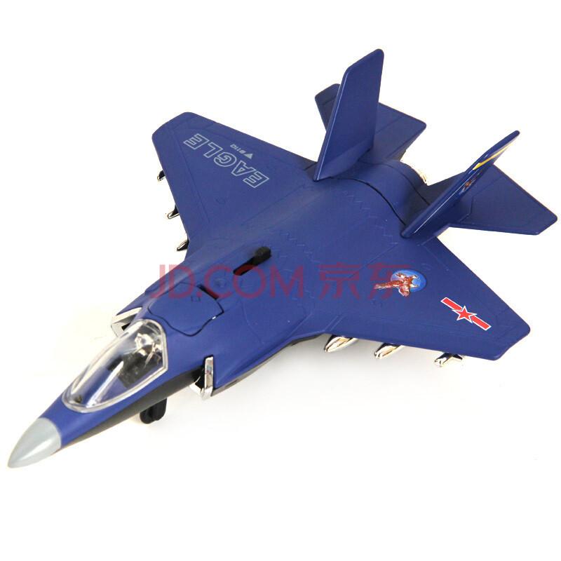 彩珀成真战机地带战斗机航天飞机轰炸机歼十回力合金飞机模型儿童玩具