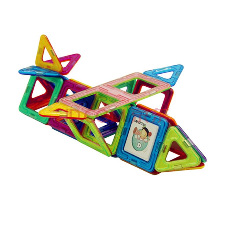 磁力片积木玩具 儿童积木益智拼装智慧磁力片 儿童启蒙建构片百变提拉