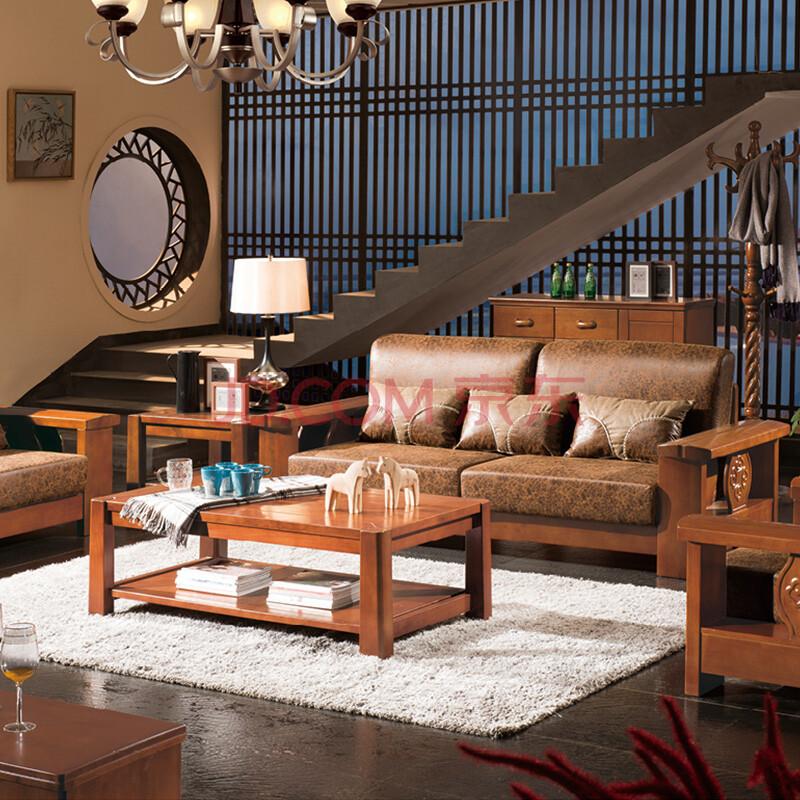 栢菲莱斯 全实木沙发客厅组合 现代中式实木布艺转角沙发 可拆洗 单人