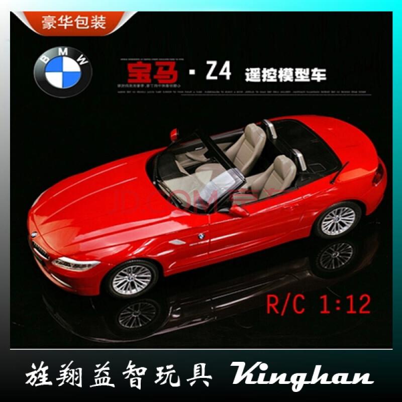 车模 儿童玩具充电遥控汽车模型1:12宝马z4遥控车