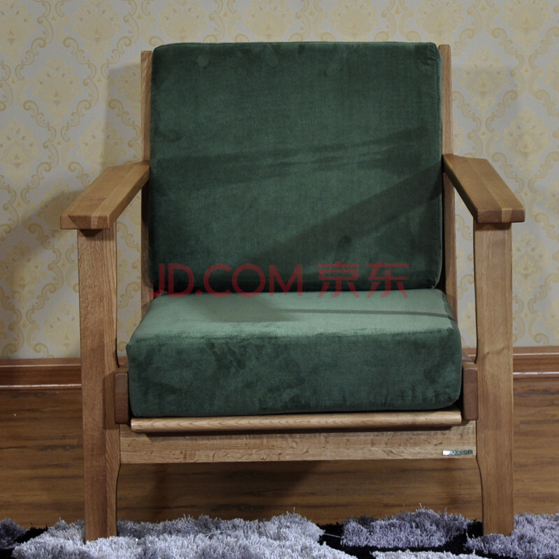 华谊家具 单人位休闲沙发 原木色实木沙发 100%纯橡木