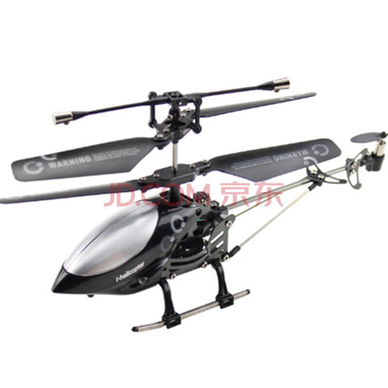 5通道lede灯光耐摔遥控直升机飞机模型 黑色标准版