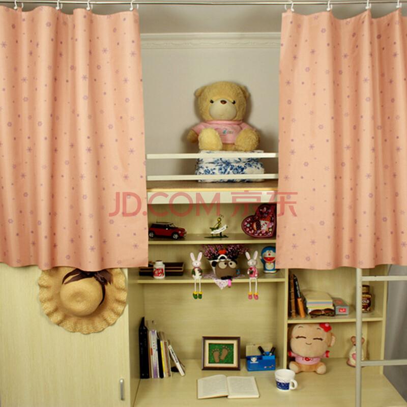 麦佳良品 大学生寝室宿舍窗帘床帘 上下铺加高全封闭遮光布床帘防尘顶图片