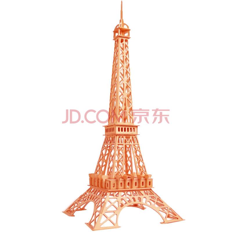 模型拼插收藏爱好益智成人儿童车船飞机拼图立体创意玩具 巴黎铁塔