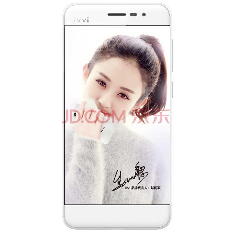 【标准版】ivvi 小骨Pro(全网通版)(SK3-01)  臻白 移动联通电信4G手机)