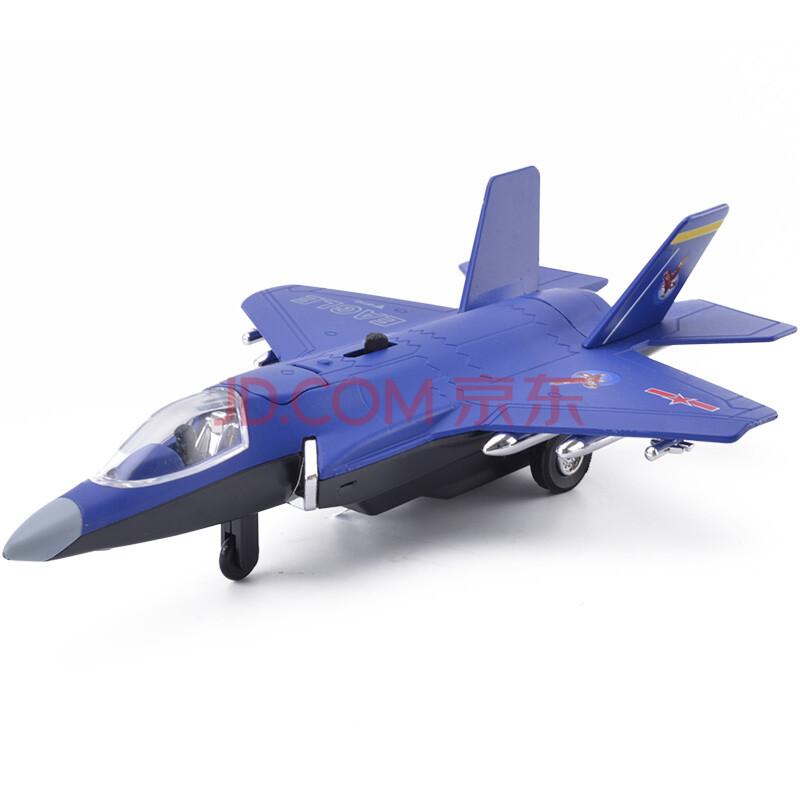 彩珀战斗机航天飞机轰炸机直升机歼十回力声音灯光儿