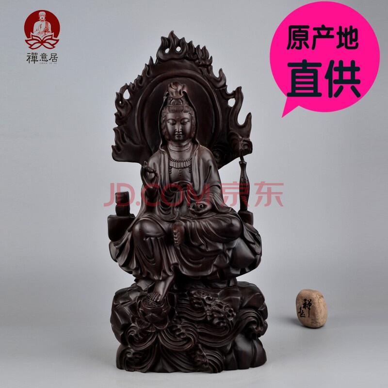 禅意居黑檀木雕自在观音摆件 转运助运保平安招财纳福