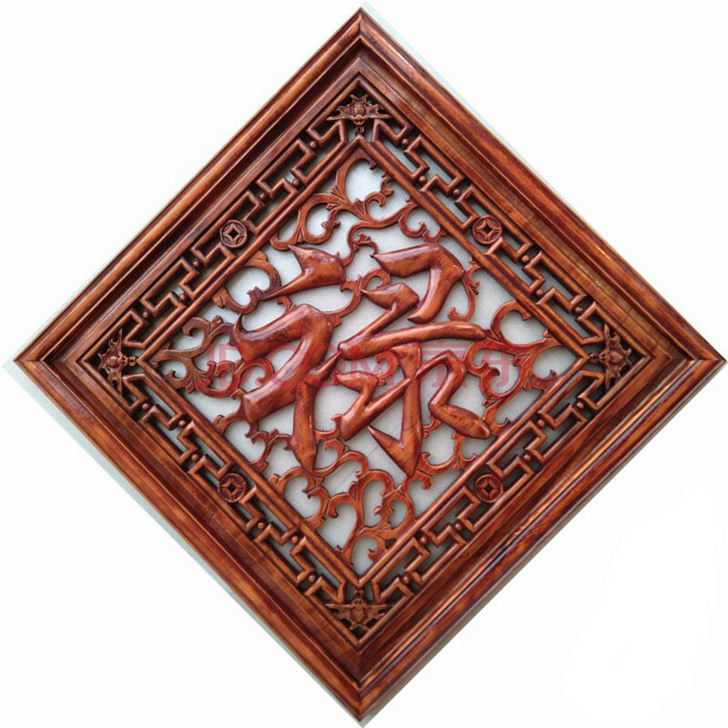静阁轩 东阳木雕挂件 仿古实木雕刻挂画 客厅玄关家饰
