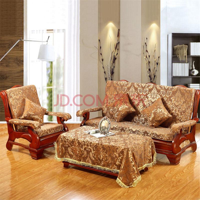 八度空间家居 实木红木沙发垫带靠背套装 欧式四季沙发套 太师椅联邦