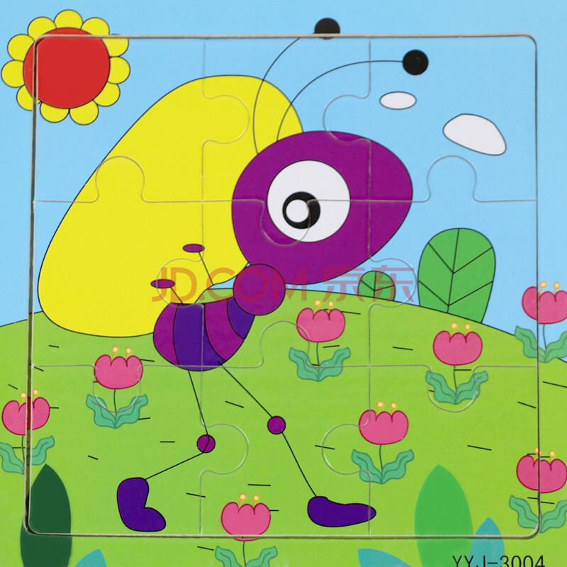 9片儿童木制拼图卡通动物木质拼板宝宝早教益智玩具1