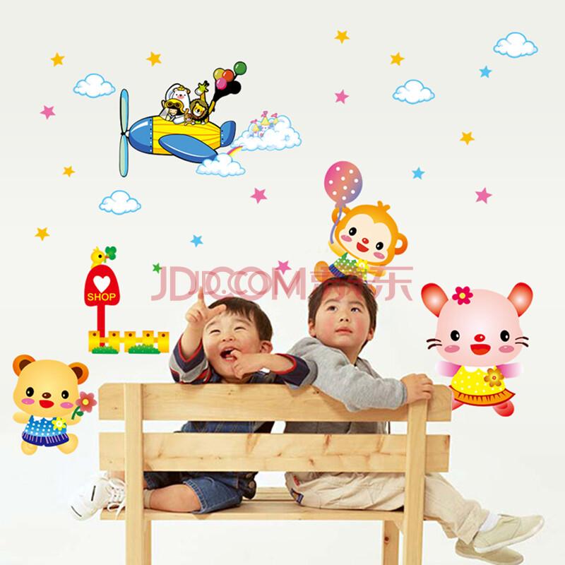 轩彩 幼儿园教室布置墙面装饰贴画卧室儿童房卡通动物