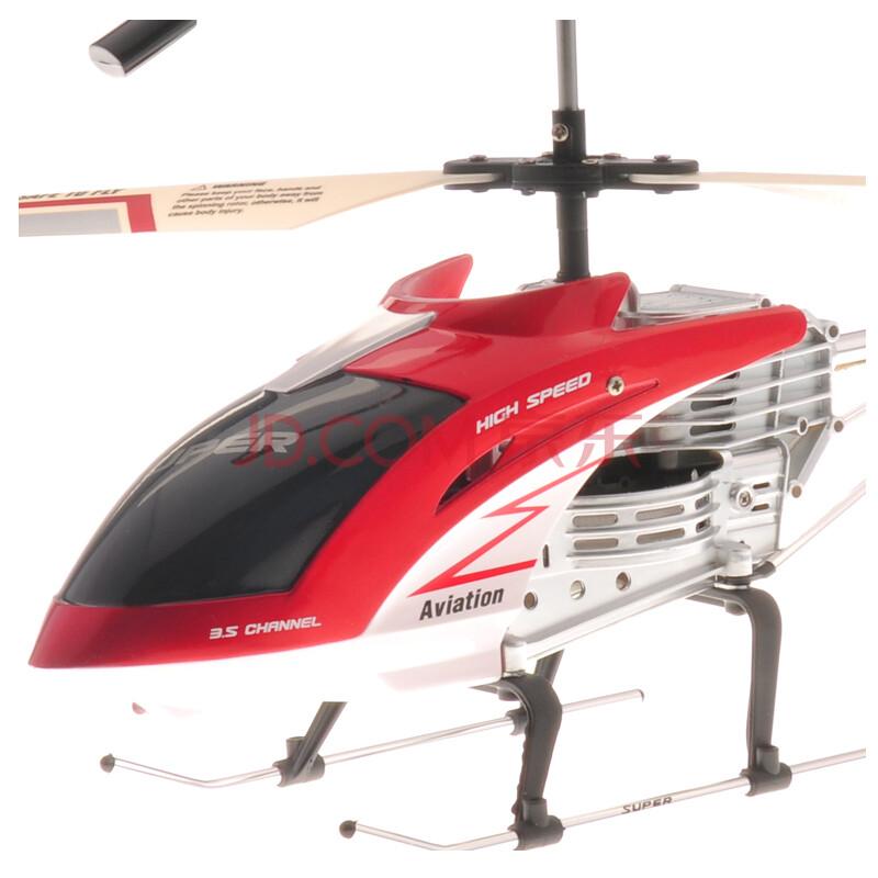 恒祺超大型充电动专业航模合金遥控飞机遥控直升机耐
