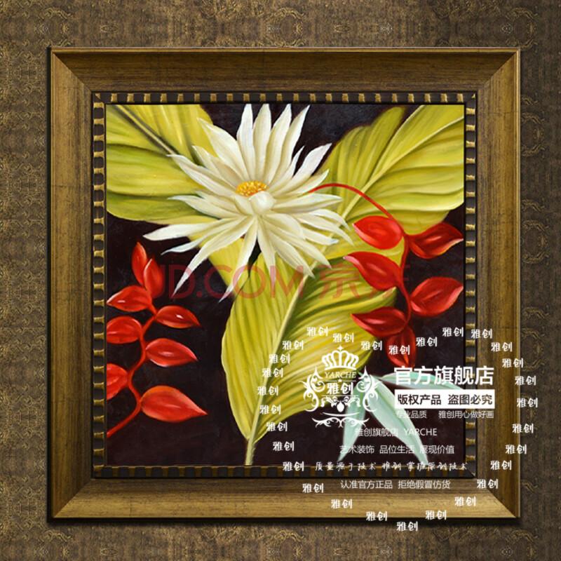 雅创油画 纯手绘油画高档家居装饰画奢华金箔画东南亚