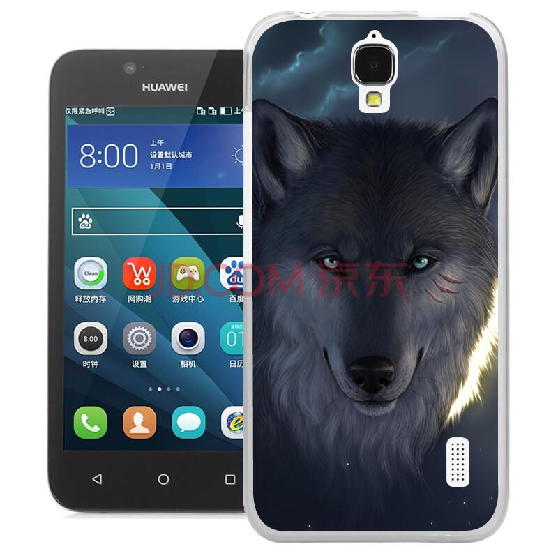 华为手机动物狼图片