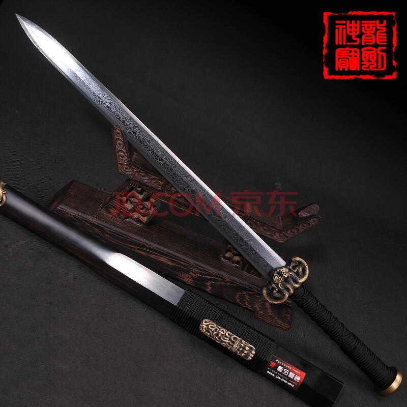 櫑具剑八面花纹钢汉剑龙泉宝剑送礼收藏礼品剑未开刃 铜装款 百炼钢款