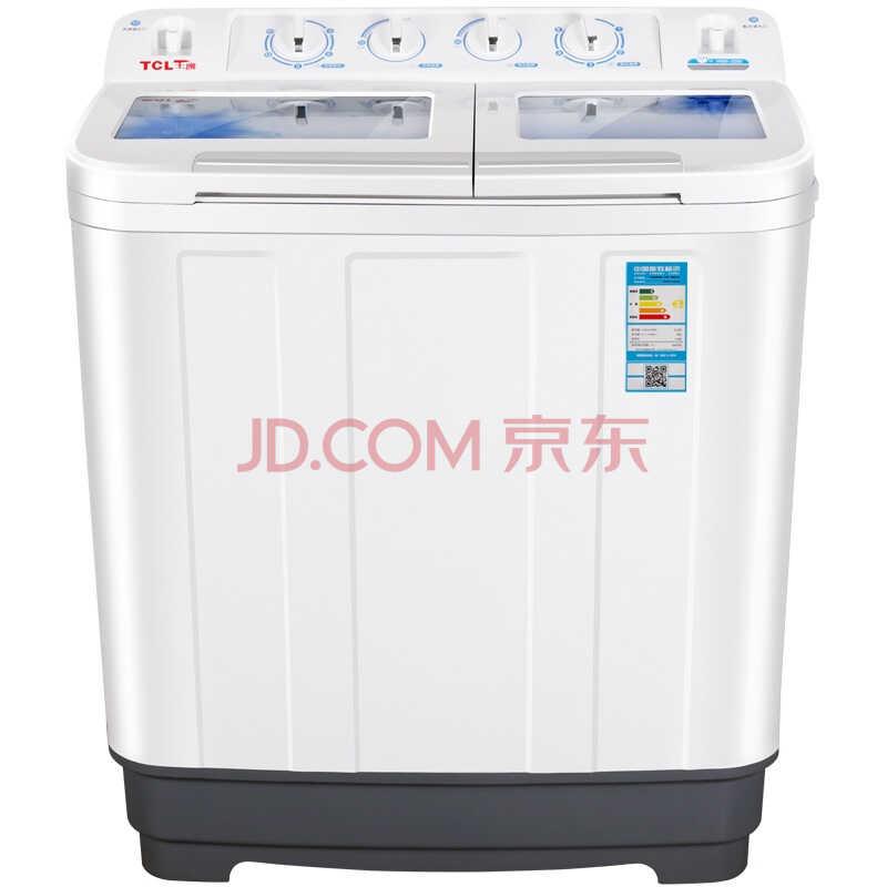 TCL XPB80-2228S 8公斤 半自动洗衣机 洗脱分离(欧洲白))
