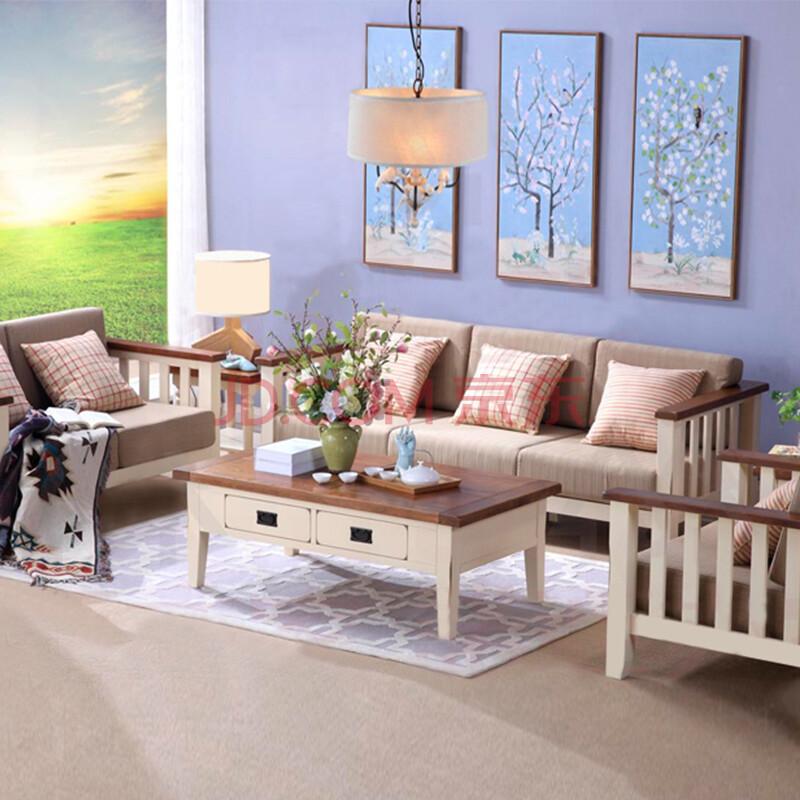 德加家具 地中海全实木沙发组合客厅布艺坐垫全实木沙发家具123休闲