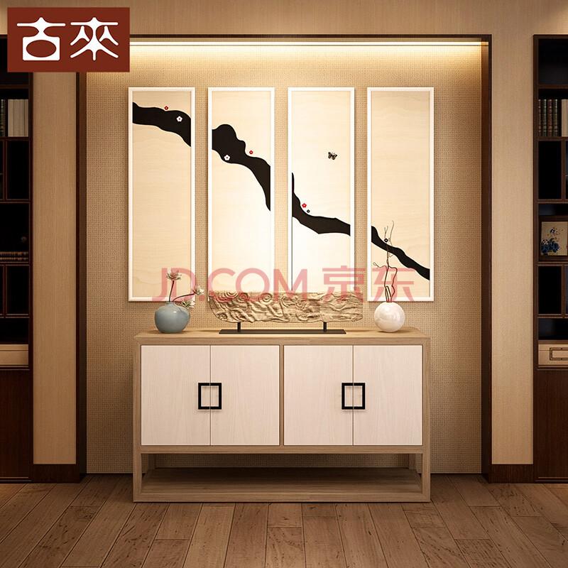 古来新中式实木客厅 矮柜 储物柜原木色装饰柜收纳柜简约时尚柜子图片