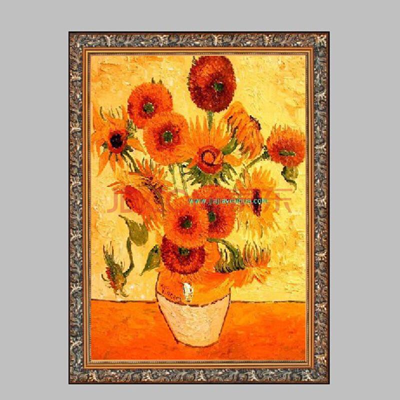 纯手绘油画餐厅玄关装饰画电箱无框画壁画挂画墙画梵高向日葵名画