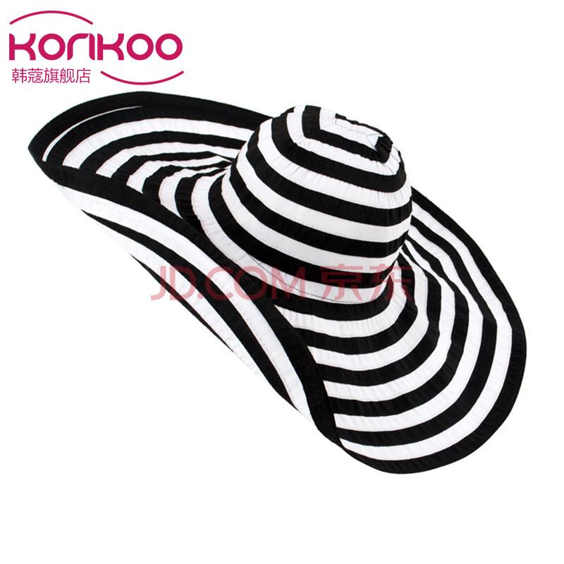 韩蔻(korikoo)2016新款新款帽子女夏天可折叠超大檐沙滩遮阳帽防紫外