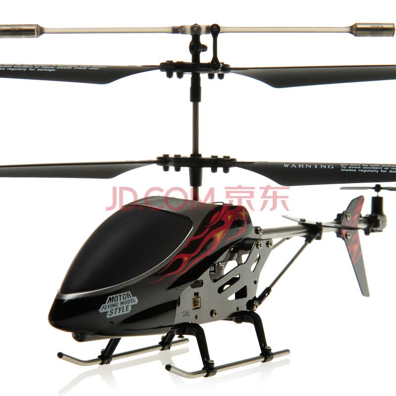 优迪3.5通道小型直升机遥控飞机玩具 小型飞机航模儿童礼物 u813黑色