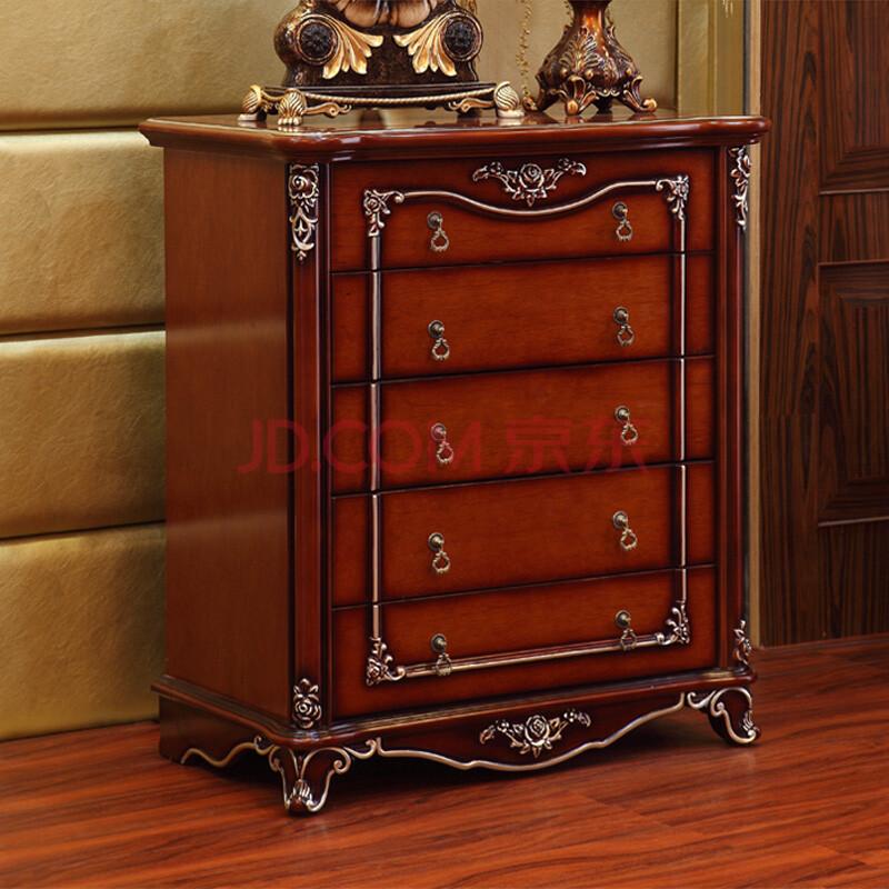 法丽姿家具 欧式五斗柜 实木雕花储物柜 收纳柜