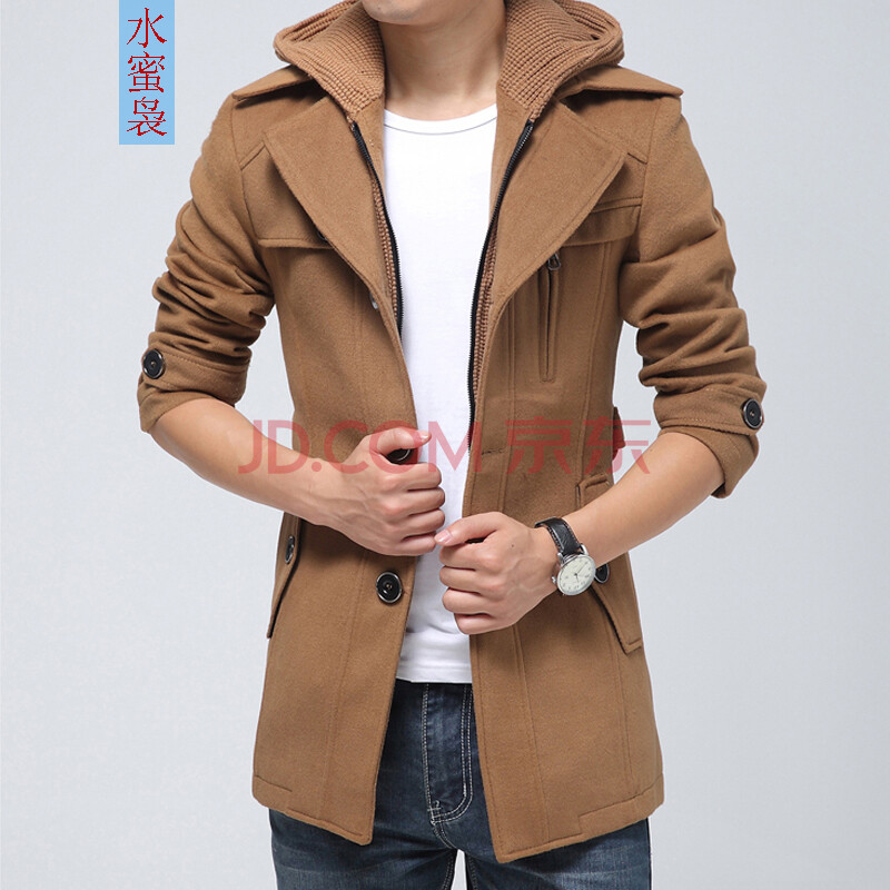 潮男修身中长款假两件外套