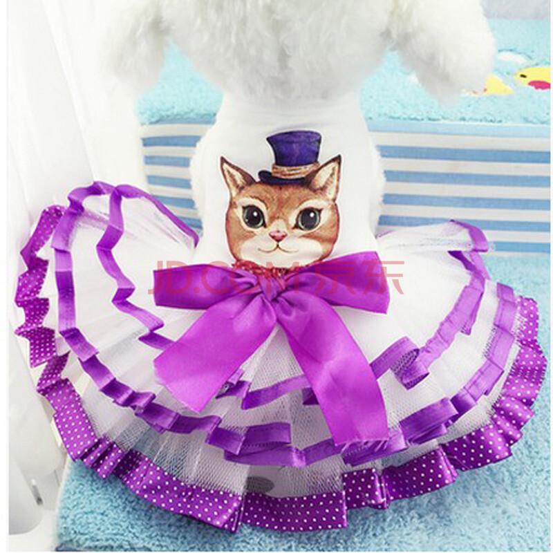 泰迪贵宾犬吉娃娃比熊小衣服春夏装蓬蓬公主狗狗裙子 嘟贝贝猫咪紫裙