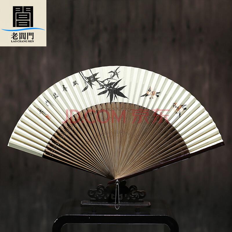 古风扇子折扇中国风