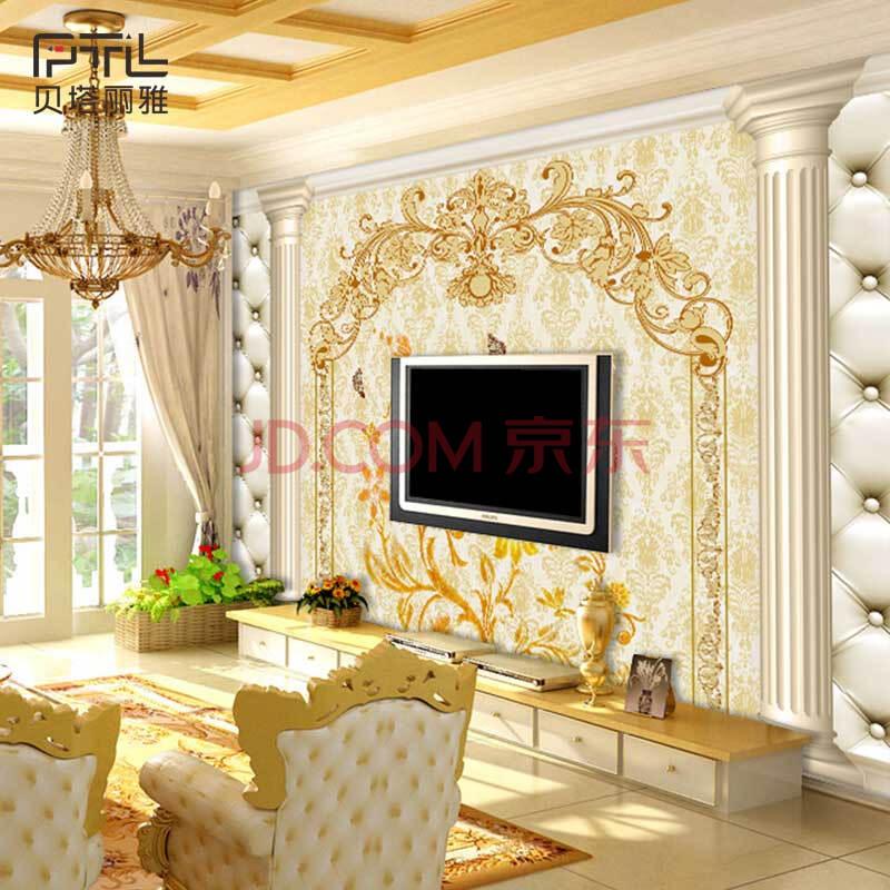 贝塔丽雅 电视背景墙壁纸 客厅沙发卧室影视壁画墙布