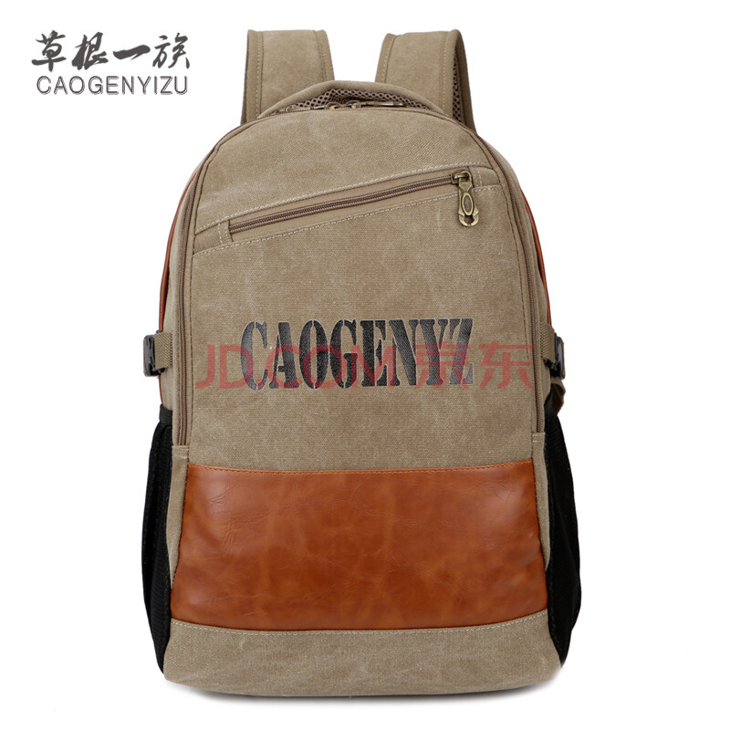 草根一族新款帆布包男士女士双肩背包学生书包休闲包15寸电脑包旅行包