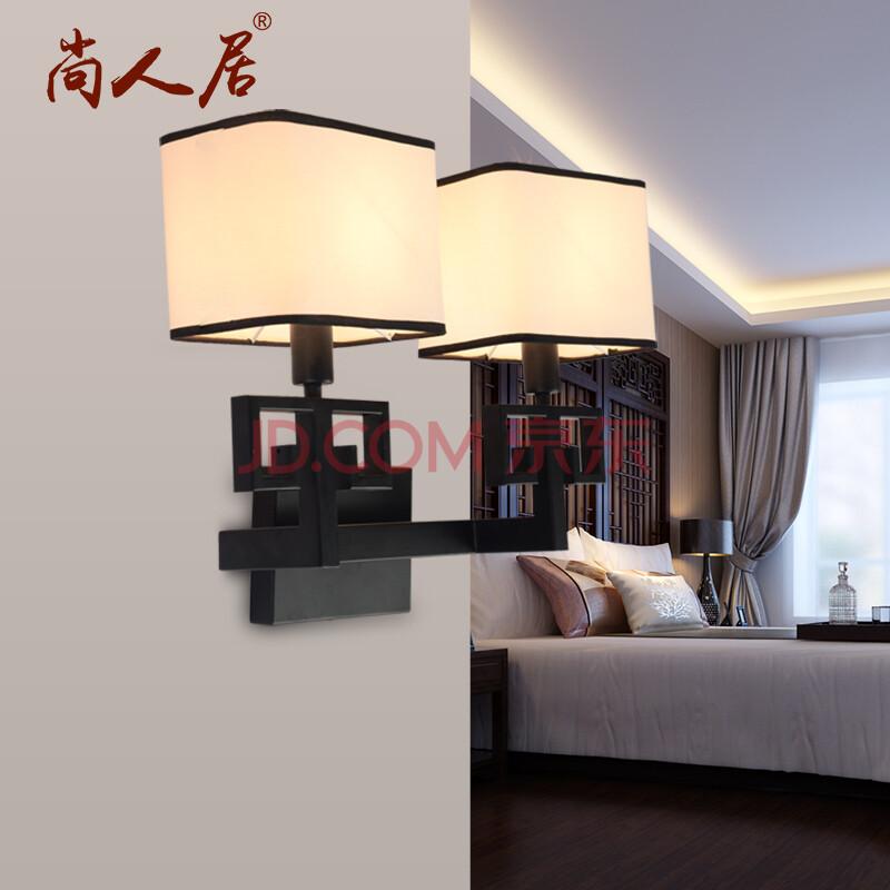 尚人居 创意个性l仿古壁灯长方形led中式客厅装饰灯具图片