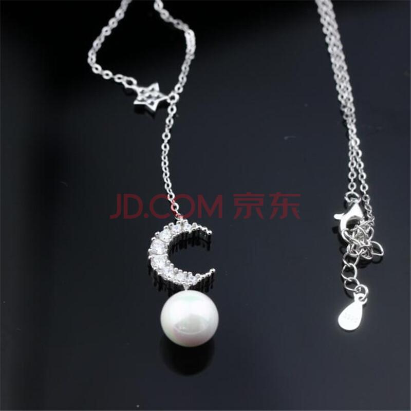真一s925银星星月亮人造珍珠项链 简约小清新女款