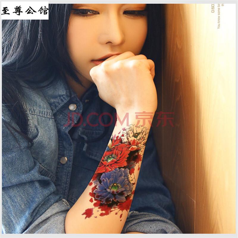至尊公馆 纹身贴防水女玫瑰莲花彩色红蓝色牡丹蝴蝶英文韩文花臂纹身