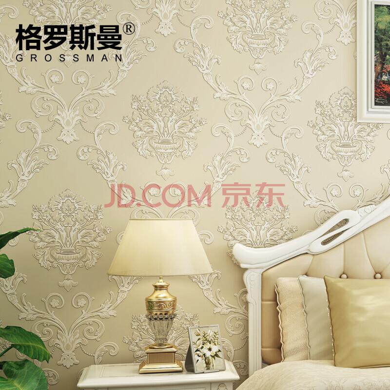 格罗斯曼 环保纱线壁纸 欧式客厅卧室背景墙墙壁纸 奶图片