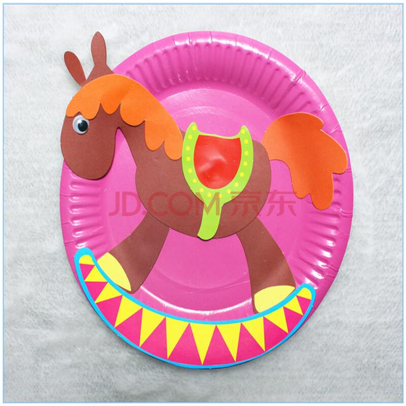 儿童diy手工制作纸盘子画玩具 幼儿园宝宝创意diy粘贴