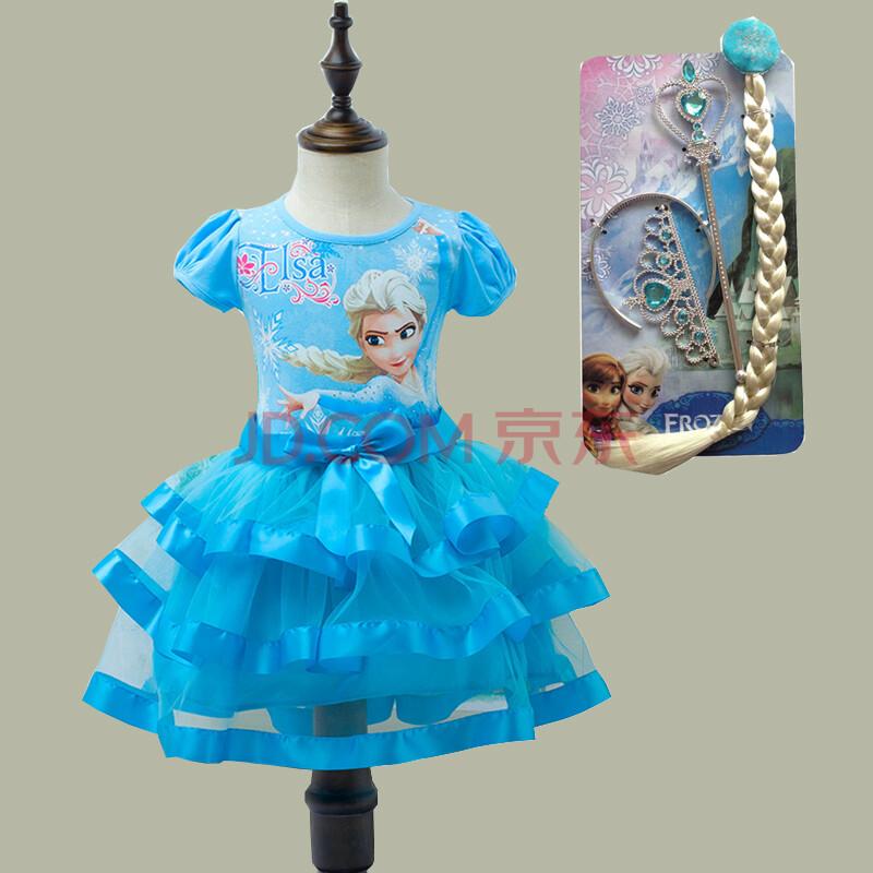 2016夏季新款冰雪公主裙冰雪奇缘艾莎儿童服装女童六一儿童节表演