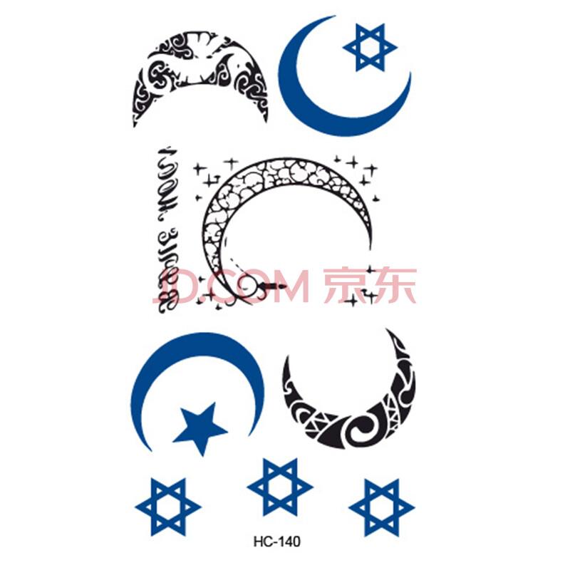 小清新英文字母图案贴纸 月亮女神hc-140 一份 十张装