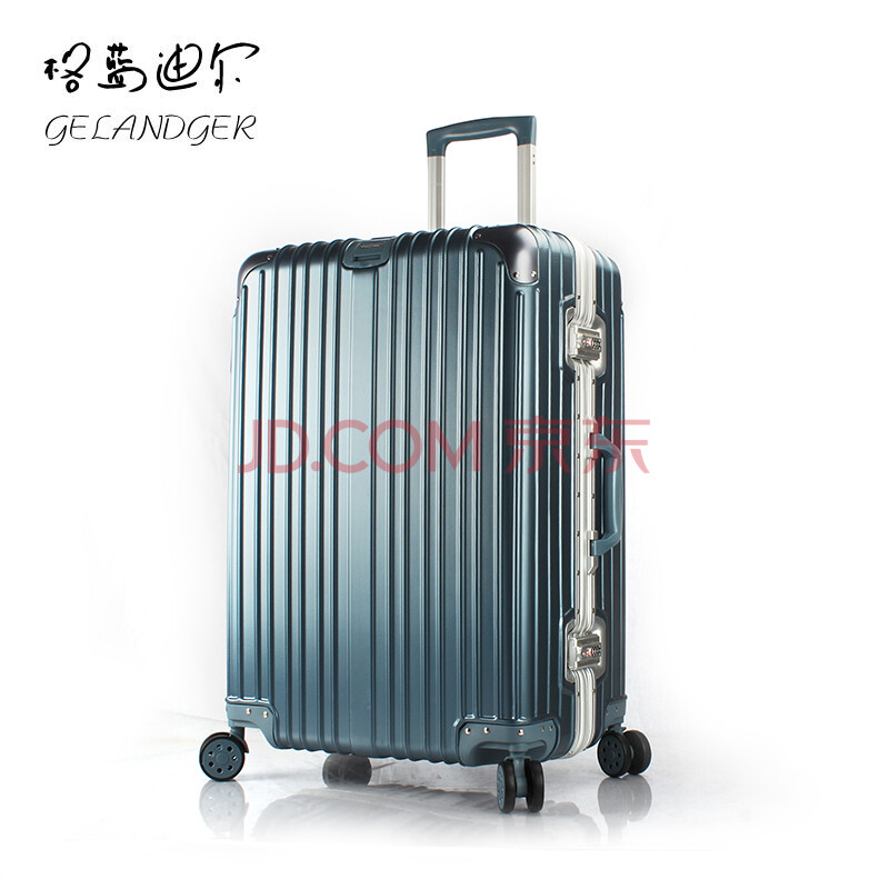 格蓝迪尔纯pc拉杆箱万向轮旅行箱行李登机托运箱行李箱子多色飞机轮22